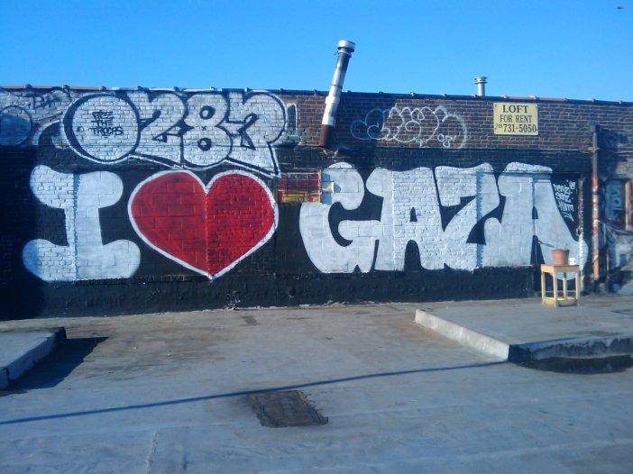 Te Amo Gaza